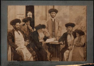 Family_Slonim,_Hebron